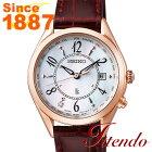 セイコールキアSEIKOLUKIASSQV078レディース腕時計ソーラー電波LadyCollectionレディコレクション