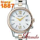セイコールキアSEIKOLUKIASSVV042レディース腕時計ソーラー電波StandardCollectionスタンダードコレクション