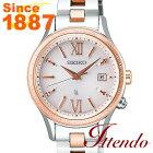 セイコールキアSEIKOLUKIASSVV036レディース腕時計ソーラー電波StandardCollectionスタンダードコレクション
