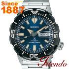 セイコープロスペックスSEIKOPROSPEXSBDY033メンズ腕時計メカニカル自動巻(手巻つき)