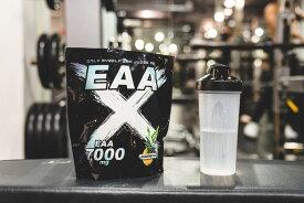 EAAX(イーエーエーエックス) 単品