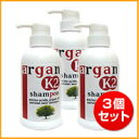 Argan side06