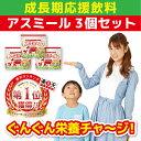 Asumiru_yuko_rakuten