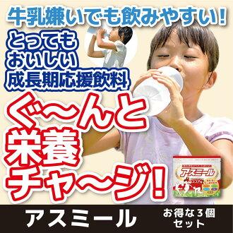 孩子的成长期帮助饮料3种安排