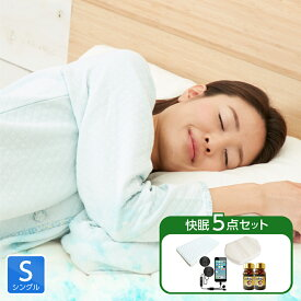 六角脳枕+雲のやすらぎ敷布団シングル+スマホdeシェイプ+スヤナイトα×2