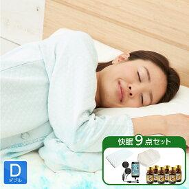 六角脳枕+雲のやすらぎ敷布団ダブル+スマホdeシェイプ+スヤナイトα×6