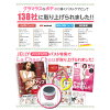 Have; 95% of bust actual feeling rates! Is the gravure idol habitual use secretly, too? Bust care cream three set※