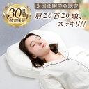 【30日返金保証】六角脳枕 枕 肩こり 首こり いびき ストレートネック 快眠 安眠 低反発 睡眠検査技師認定! 送料無料…