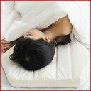 六角脳枕 専用枕カバー