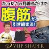 """★★用Hiromi监修""""V提高谢伊标准打数""""做轻松,减肥!"""