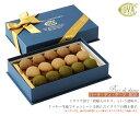 【スイーツ ギフト】COVA バーチ・ディ・ダーマクッキー3種×5個 詰め合わせ ギフト お菓子
