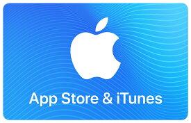 App Store & iTunes ギフトカード(10,000円)
