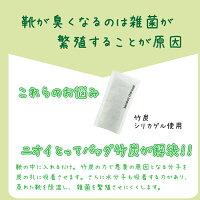 竹炭消臭バッグ特許取得済日本製送料無料新簡単方式竹炭消臭調湿除湿袋靴下駄箱トイレクローゼット食器棚ソファ布団押入れ車タンス