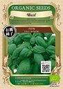 【有機種子】バジル(スイートバジル)グリーンフィールドプロジェクトのタネ