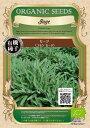 【有機種子】セージ(コモン セージ)グリーンフィールドプロジェクトのタネ