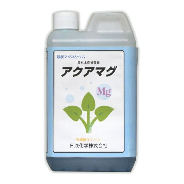 【肥料】 液状マグネシウム アクアマグ