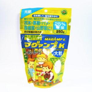 【肥料】ハイポネックスマグアンプK 大粒 250g