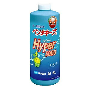 【お取り寄せ品】新・機能性肥料ペンタキープ Hyper5000 800ml