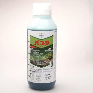 【除草剤】バスタ液剤 1L