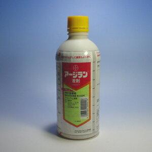 【除草剤】アージラン液剤 500ml