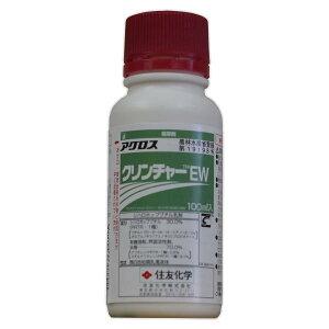 【水稲用除草剤】クリンチャーEW 100ml