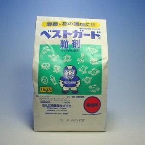 【殺虫剤】ベストガード粒剤 1kg