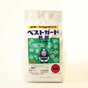 【殺虫剤】ベストガード粒剤 3kg