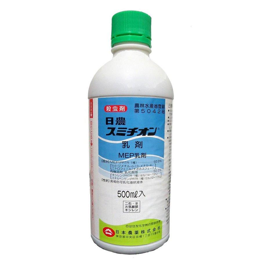 【殺虫剤】スミチオン乳剤 500ml