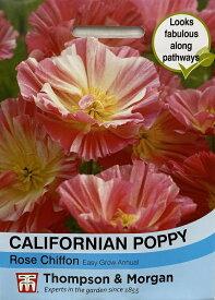 【輸入種子】Thompson & Morgan Californian Poppy Rose Chiffonカリフォルニアポピー(エスコルシア) ローズ・シフォン トンプソン&モーガン