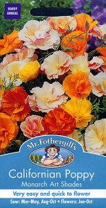 【輸入種子】Mr.Fothergill's Seeds Californian Poppy(Eschscholzia) Monarch Art Shades カリフォルニア・ポピー(エスコルシア) モナーク・アート・シェイズ ミスター・フォザーギルズシード