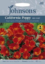 【輸入種子】Johnsons SeedsCalifornia Poppy Red Chiefカリフォルニアポピー(エスコルシア) レッド・チーフ ジョンソンズシード