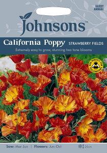 【輸入種子】Johnsons SeedsCalifornia Poppy Strawberry Fieldsカリフォルニアポピー(エスコルシア)・ストロベリー・フィールズジョンソンズシード