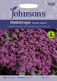 【輸入種子】Johnsons SeedsHeliotrope Dwarf Marineヘリオトロープ・ドワーフ・マリーンジョンソンズシード