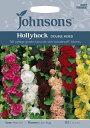 【輸入種子】Johnsons Seeds Hollyhock Double Mixed ホリホック(タチアオイ) ダブル・ミックス ジョンソンズシード