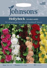 【輸入種子】Johnsons SeedsHollyhock Double Mixedホリホック(タチアオイ) ダブル・ミックスジョンソンズシード