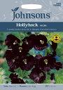 【輸入種子】Johnsons SeedsHollyhock nigraホリホック(タチアオイ)・ニゲラジョンソンズシード