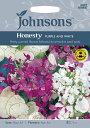 【輸入種子】Johnsons SeedsHonesty Purple and White Mixedオネスティ(ルナリア)・パープル・アンド・ホワイト・ミ…