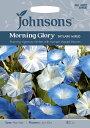 【輸入種子】Johnsons SeedsMorning Glory Skylark Mixedモーニング・グローリー(西洋朝顔) スカイラーク・ミックスジョンソンズシード
