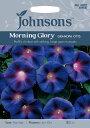 【輸入種子】Johnsons SeedsMorning Glory Grandpa Ottsモーニング・グローリー(西洋朝顔)・グランパ・オッツジョンソンズシー...