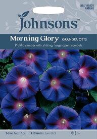 【輸入種子】Johnsons SeedsMorning Glory Grandpa Ottsモーニング・グローリー(西洋朝顔) グランパ・オッツ ジョンソンズシード