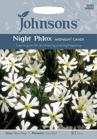 【輸入種子】Johnsons SeedsNight Phlox Midnight Candyナイト・フロックス ミッドナイト・キャンディジョンソンズジード