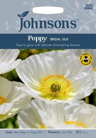 【輸入種子】Johnsons SeedsPoppy Bridal Silkポピー ブライダル・シルク ジョンソンズシード