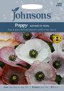 【輸入種子】Johnsons SeedsPoppy Mother of Pearlポピー・マザー・オブ・パールジョンソンズシード