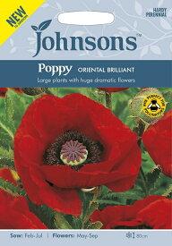 【輸入種子】Johnsons Seeds Poppy Oriental Brilliant ポピー オリエンタル・ブリリアント ジョンソンズシード