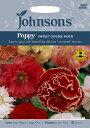 【輸入種子】Johnsons Seeds Poppy Shirley Double Mixed ポピー シャーレイ・ダブル・ミックス ジョンソンズシード