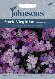 【輸入種子】Johnsons Seeds Stock Virginian Spring Sparkle ストック・ヴァージニアン スプリング・スパークル ジョンソンズシード