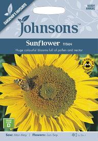 【輸入種子】Johnsons Seeds Sunflower Titan サンフラワー(ひまわり) タイタン ジョンソンズシード