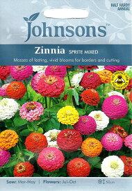 【輸入種子】Johnsons SeedsZinnia Sprite Mixedジニア(百日草)・スプライト・ミックスジョンソンズシード