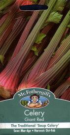 【輸入種子】Mr.Fothergill's SeedsCelery Giant Redセロリー・ジャイアント・レッドミスター・フォザーギルズシード