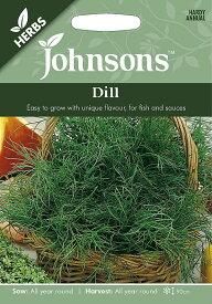 【輸入種子】Johnsons SeedsHERBSDillディルジョンソンズシード